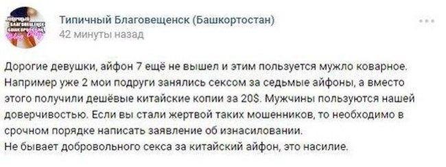 http://img-fotki.yandex.ru/get/58321/35931700.168/0_e2170_86234ecc_orig