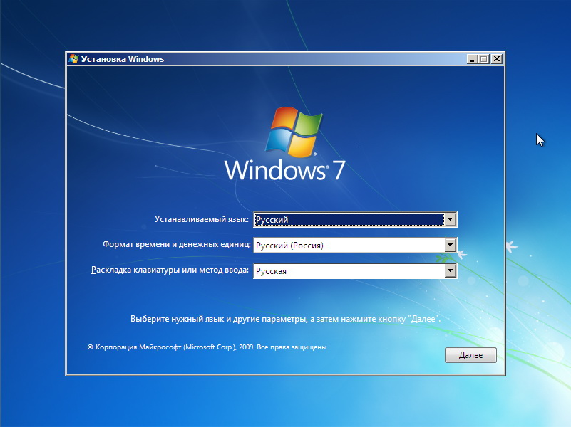 Windows 7 compact