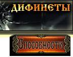 https://img-fotki.yandex.ru/get/58321/47529448.df/0_cf6be_fb9a504b_orig.png
