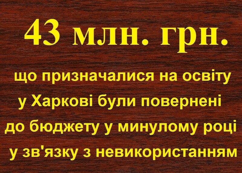 14310400_10209266390869188_8674052317962686909_o.jpg