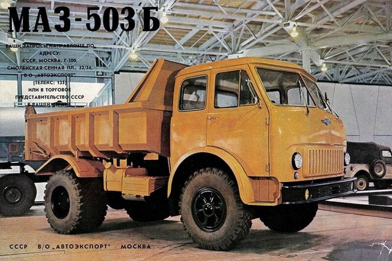 МАЗ-503Б-09.jpg