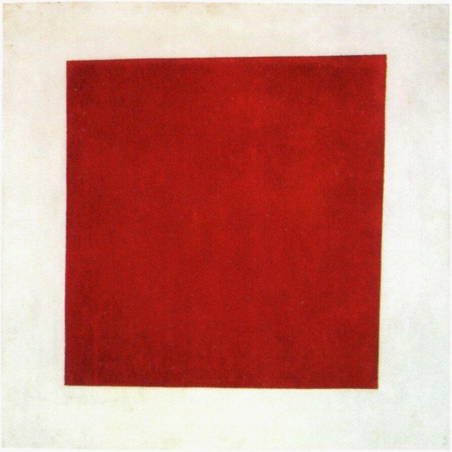 1915. Красный квадрат. Живописный реализм крестьянки в 2-х измерениях