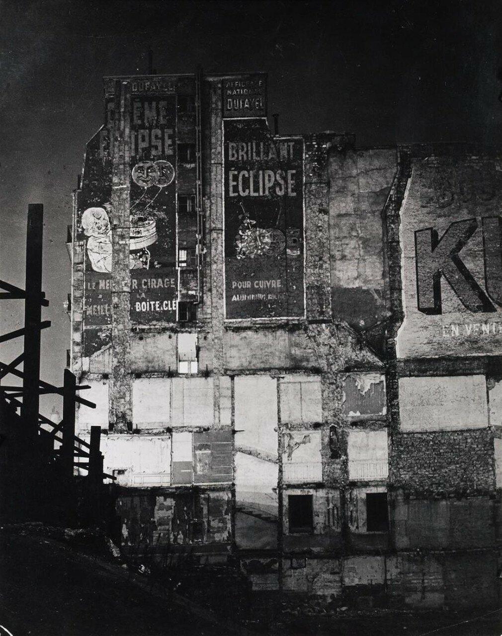 1932. Стены старого дансинга «Bal Bullier»