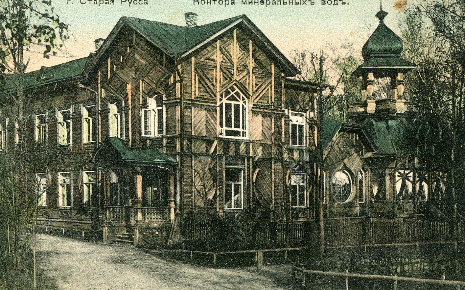 Дом администрации у входа в парк