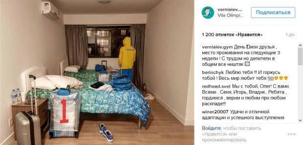 Нищета Рио: Жан Беленюк рассказал, в каких условиях существовали спортсмены на Олимпиаде в Бразилии