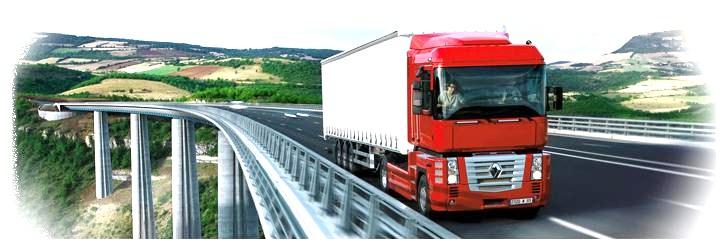 Легкий поиск грузов и перевозчиков для перевозки на svezem.ru