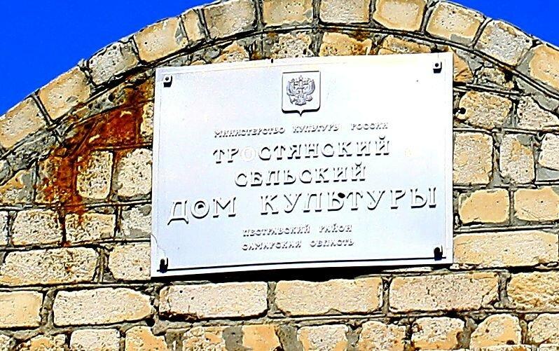 Пестравский и Безенчукский район 230.JPG