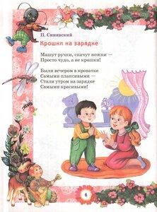 https://img-fotki.yandex.ru/get/58454/19411616.524/0_11adb4_74127d39_M.jpg