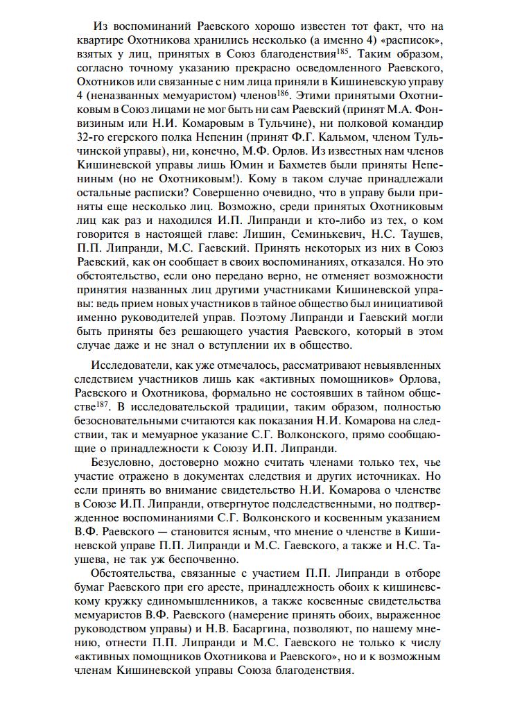 https://img-fotki.yandex.ru/get/58454/199368979.13/0_1aed43_405549b4_XXXL.png