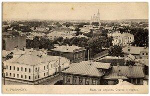 Вид на церковь Спаса и город