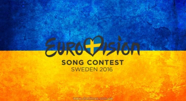 Киев допустил отказ отпроведения «Евровидения» из-за нехватки денежных средств