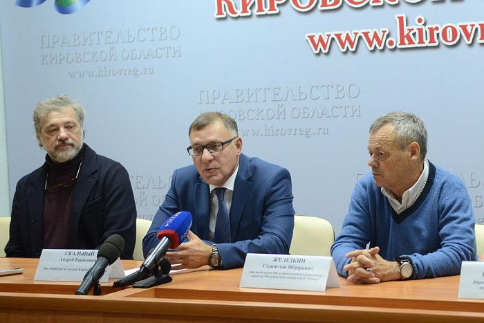 ВКирове стартовал международный фестиваль кукольных театров