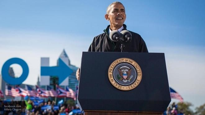 Обама арендовал офис вштаб-квартире WWF вВашингтоне