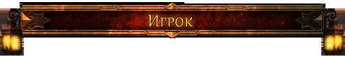 https://img-fotki.yandex.ru/get/58454/324964915.7/0_1653ae_11ff4aac_orig