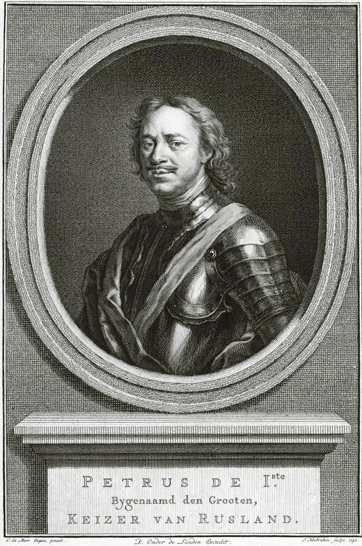 103. Портрет Петра I, гравированный Хубракеном