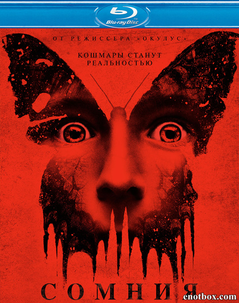 Сомния / Before I Wake (2016/BDRip/HDRip)