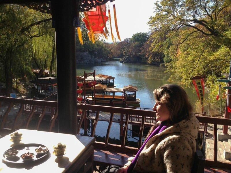 Чайная, парк Ихэюань
