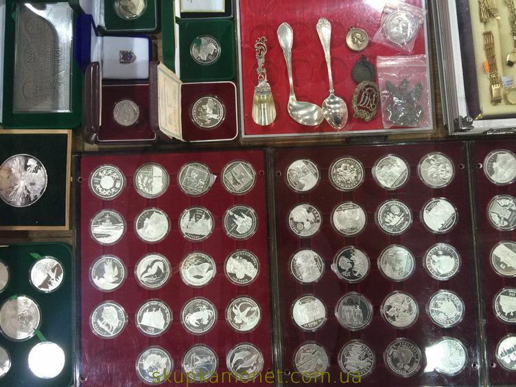 скупка монет и антиквариата в Украине
