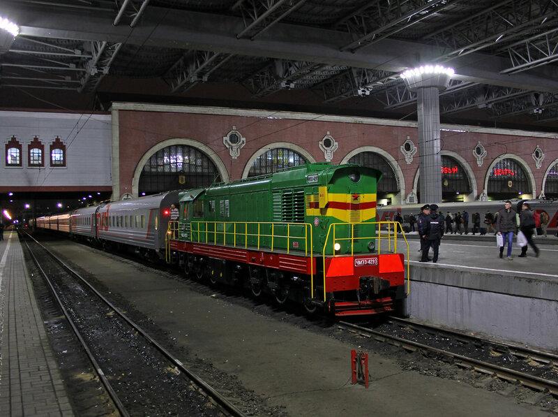 ЧМЭ3-4293 с вагонами поезда №14 Москва - Челябинск на Казанском вокзале