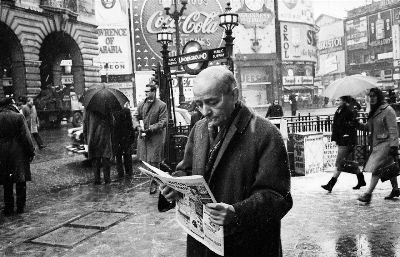 1963. Француз в городе
