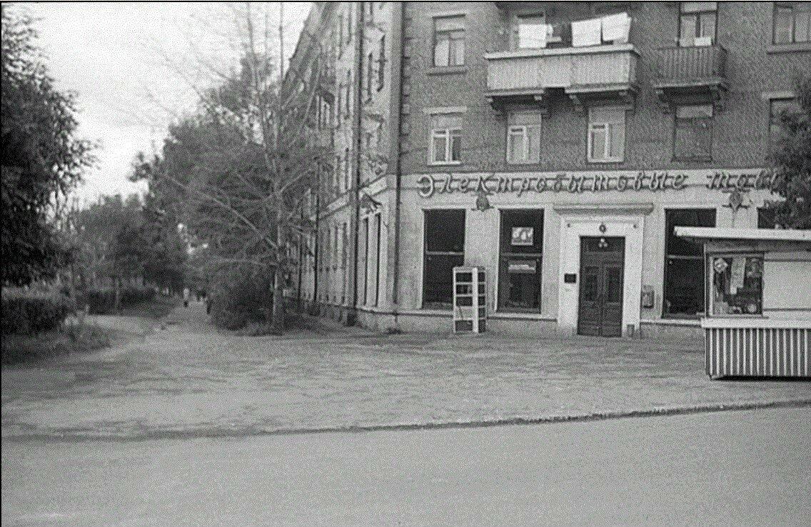 1976. Новомытищинский проспект. Магазин Рубин