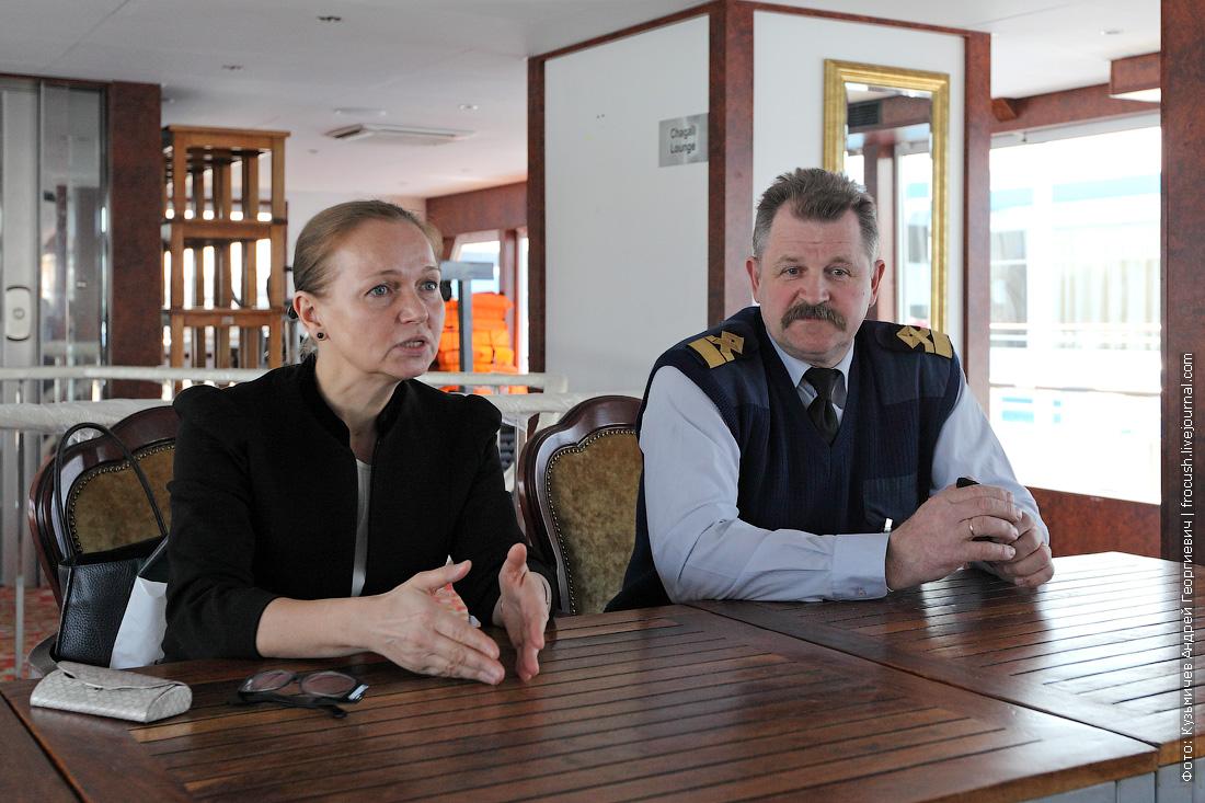 Светлана Викторовна Гончарова и Пичугин Андрей Анатольевич