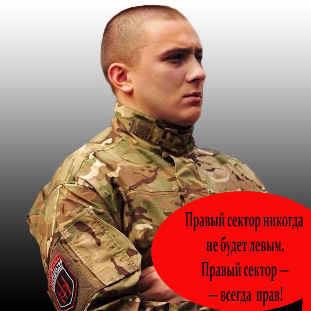 Сергей Стерненко лидер Одесского отделения  Правого Сектора