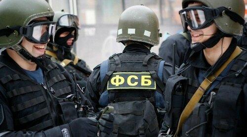 ФСБ сообщило об украинском шпионе, подготовленном ЦРУ