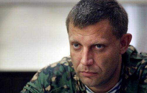 Сегодня в ДНР расскажут о теракте против Захарченко