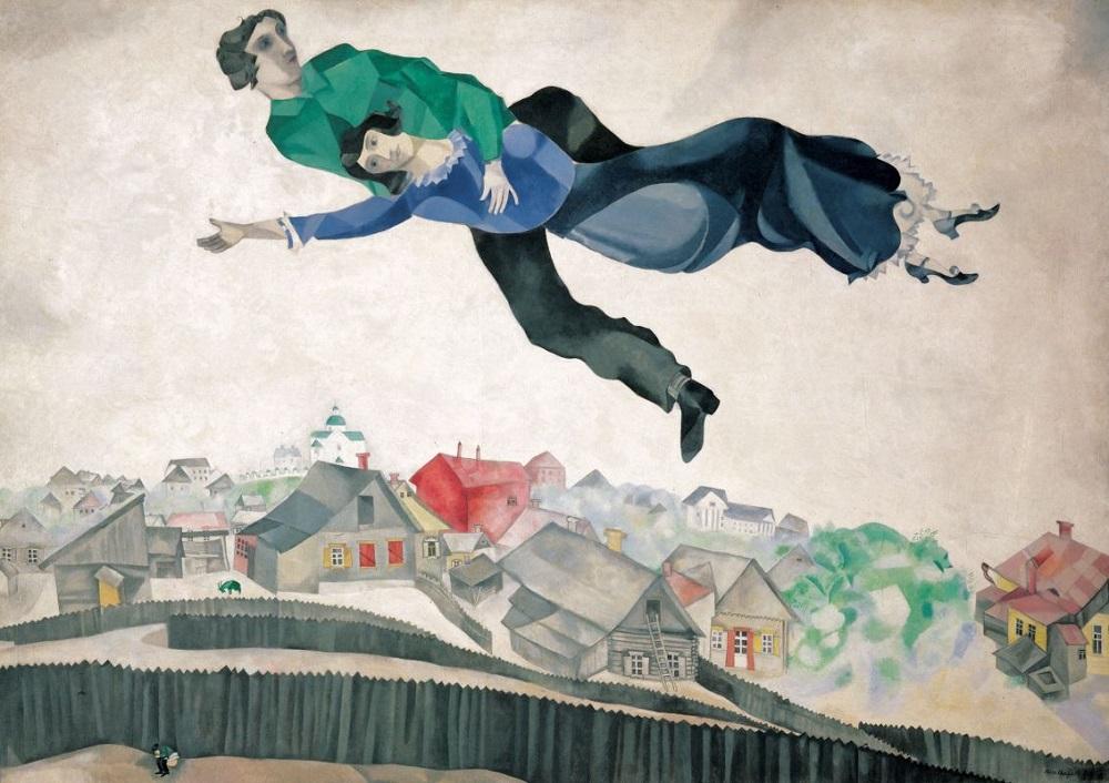 2. Марк Шагал. Над городом. 1918.jpg