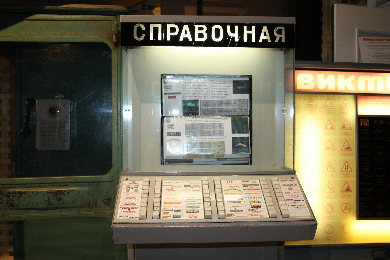 Игровые автоматы обираловка играть в игру вулкан игровые автоматы