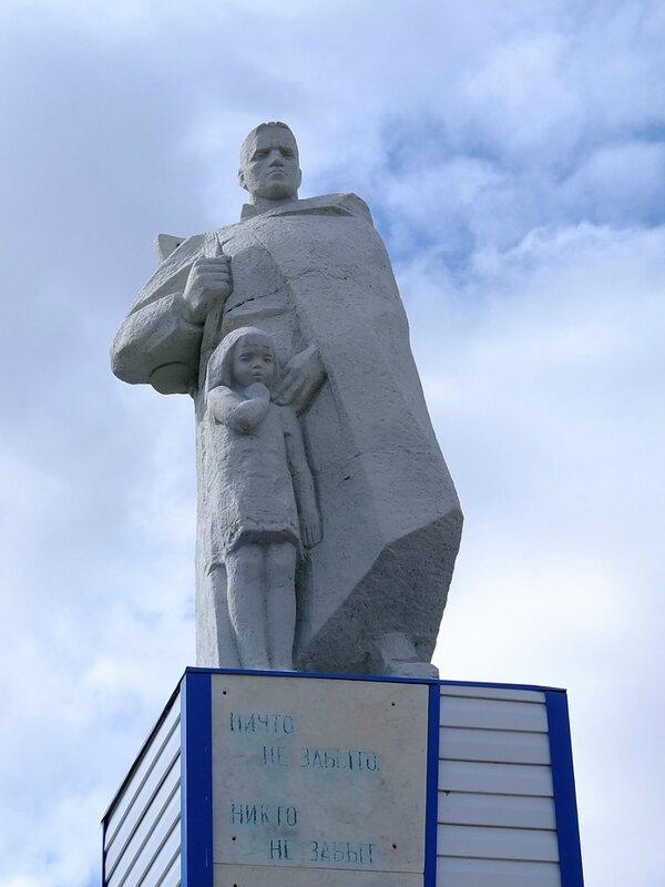 каменный брод, Красноармейское, сов. Ленина 031.JPG