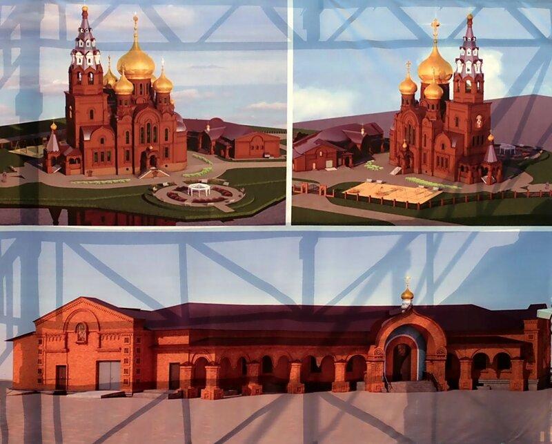 Закладка Храма в Юге 009.JPG