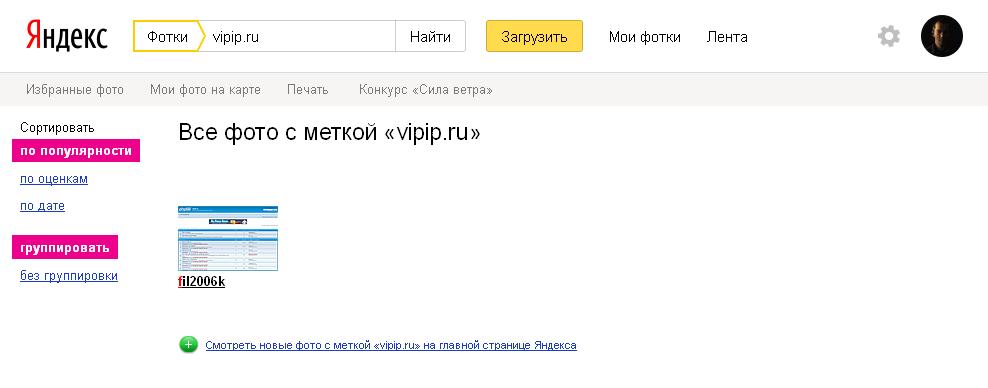 https://img-fotki.yandex.ru/get/58675/18026814.9a/0_bd151_1b19f688_orig.png