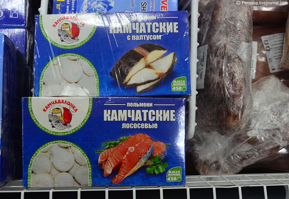будут вкусные цены на рывбные пельмени одной