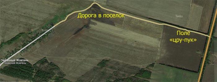 https://img-fotki.yandex.ru/get/58675/230070060.3e/0_123f06_4e857e99_orig.jpg