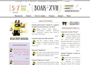 https://img-fotki.yandex.ru/get/58675/28158159.1/0_1314c4_570e4c69_M.jpg