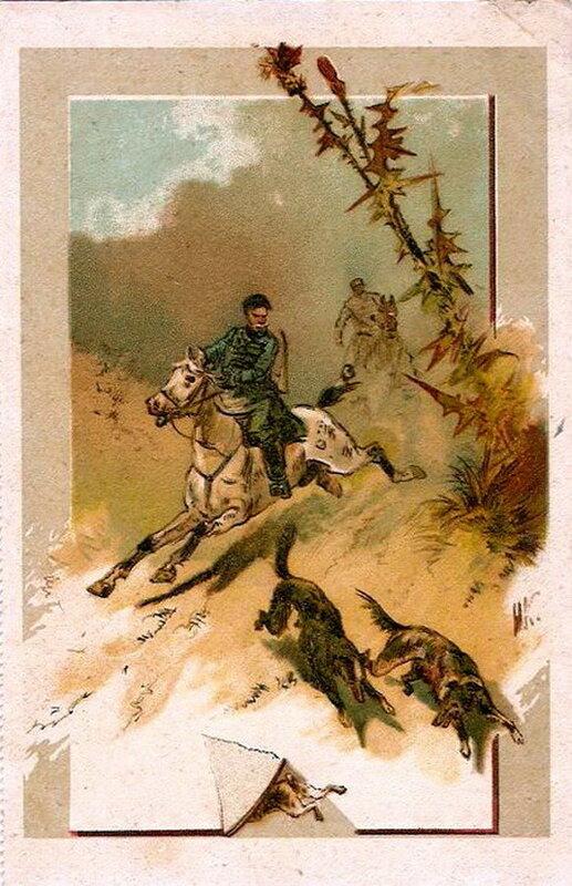 Открытка каразин охотники