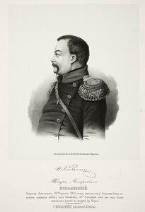 Петр Петрович Ковалевский, генерал-лейтенант