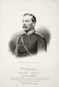 Александр Андреевич Неверовский, генерального штаба генерал-майор