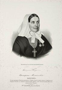 Екатерина Михайловна Бакунина, сестра милосердия Крестовоздвиженской общины