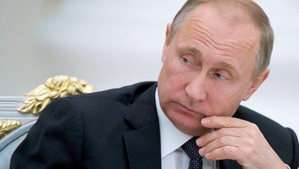 Путин сократил высокопоставленных чиновниковСК РФ26августа 2016 22:20