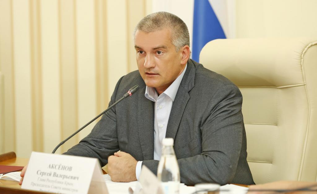 Аксенов пригрозил сократить неосвоивших бюджетные средства чиновников