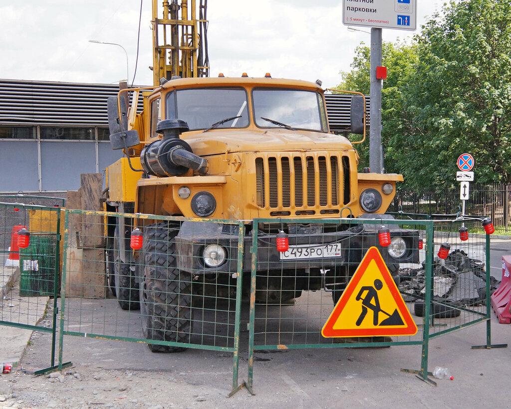 Ural-Dsc02458.jpg