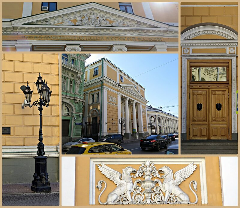 Улица Ильинка. Москва.