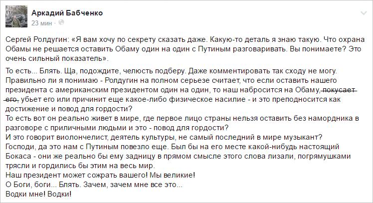 """Мы получили лишь """"частичные ответы"""" от ГПУ при расследовании отмывания средств окружением Януковича, - прокуратура Латвии - Цензор.НЕТ 2463"""