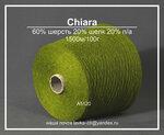 Chiara А5120 зеленый.jpg