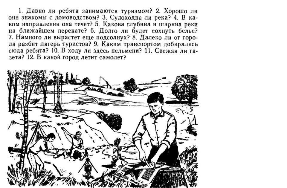 советские задачи на логику в картинках про шпиона пожелать тебе крепкого
