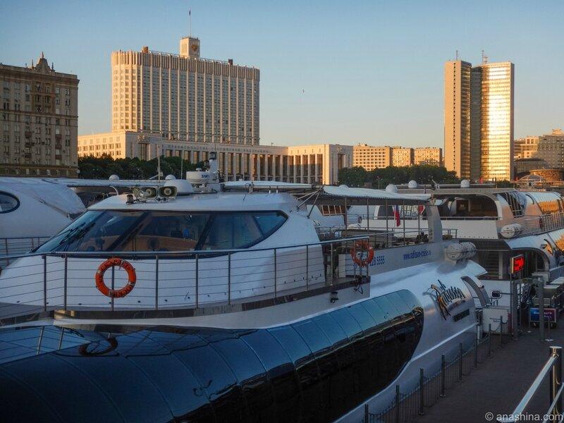 """Пристань около гостиницы """"Украина"""", Москва,"""