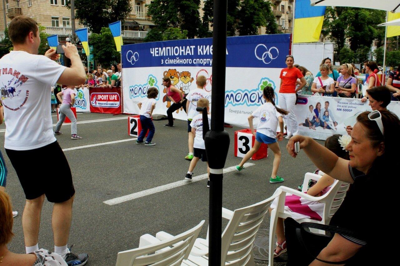 Чемпионат Киева по семейному спорту